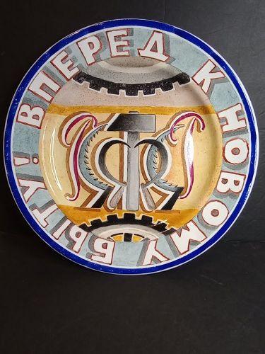 1920s Soviet Propaganda Porcelain Charger