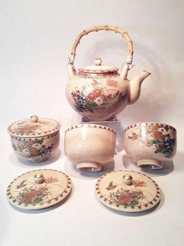 Vintage Japanese Satsuma tea set