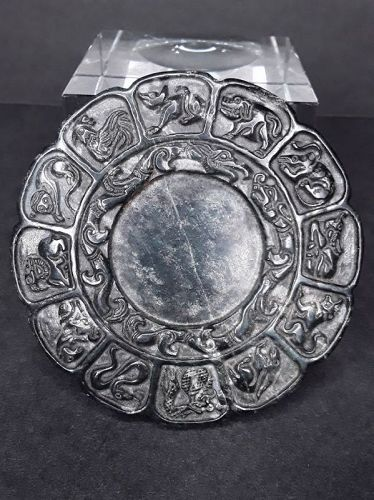 Chinese Archaistic Magnetic Black stone Zodiac Mirror or disk