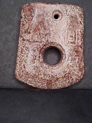 Hongshan Ax blade Nephrite Jade pendant with writing