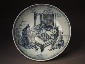 Chinese porcelain blue / white dish