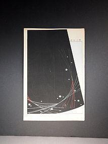 Original woodblock print, unsigned