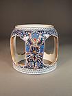 Japanese Imari porcelain stand