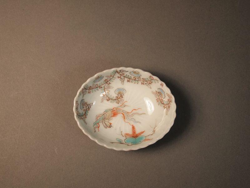 Japanese porcelain Kakiemon dishes (set of 4)