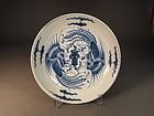 Chinese blue / white porcelain dish