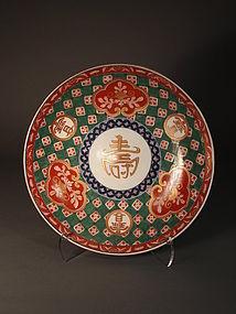 Japanese Ko Imari porcelain charger