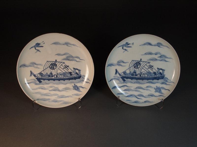 Japanese Arita porcelain dishes (pair)