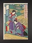 Original woodblock print by Kunitoshi, active 1847-1899