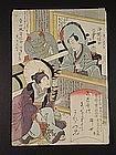 Original woodblock print , Utagawa School, unsigned