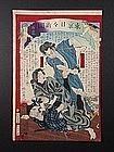 Original woodblock print by Yoshiiku (1833-1904)