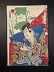 Original woodblock print by Kunichika (1835-1900)