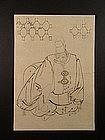 Original ink drawing in the style of Tsukioka Kogyo