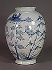 Korean blue and white porcelain vase with floral design