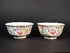 Chinese mille-fleurs enameled porcelain bowls (pair)