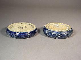 Chinese cobalt blue porcelain ink palettes, pair