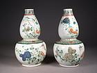 Chinese famille verte porcelain vases (pair)