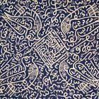 Sumatra | Calligraphic batik with birds (<i>batik tulisan Arab</i>)