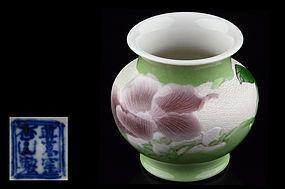 Flower design vase made by Miyagawa Kouzan