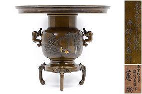 Japanese bronze Usubata vase by Unno Yoshimori 2nd
