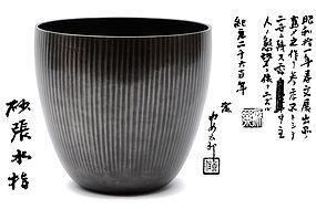 Japanese bronze tea tool Mizusashi by Uozumi Iraku