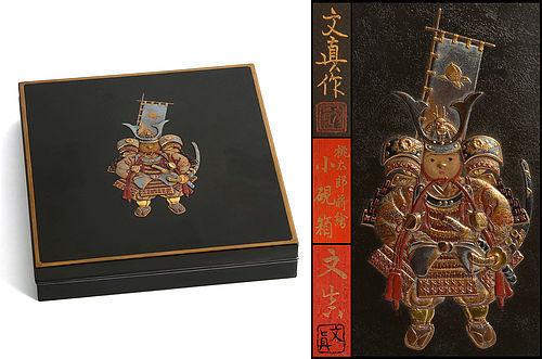 Japanese lacquer writing box Momotaro Makie design made by Bunshin