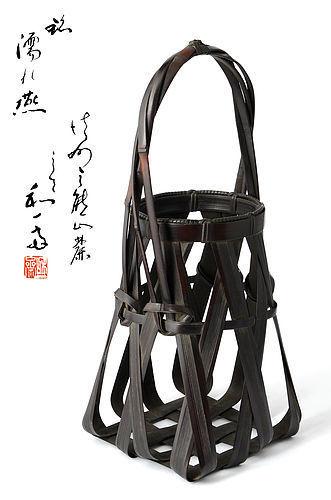 Japanese Bamboo basket made by Wasa Waichisai 3rd