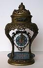 Rare Antique Chinese Cloisonne Clock