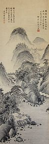 Antique Chinese Scroll of Landscape with Three Figures