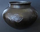 Japanese Bronze Vase with butterflies by Harunobu