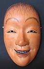 Japanese Signed Noh Mask of Shojo