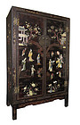 Chinese Antique Lacquer Cabinet with Inlaid Stone