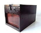 Antique Japanese Keyaki Money Box