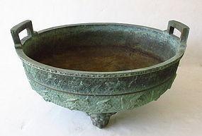 Antique Japanese Bronze Tripod Vessel