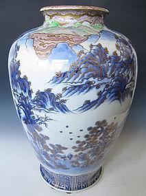 Japanese Large Arita Ware Porcelain Vase with Landscape