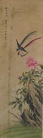 Chinese scroll of Birds Among Peonies Yu Xing