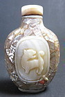 Antique Chinese Inlaid Snuff Bottle