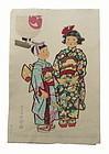 Japanese Woodblock Print Of Two Girls By Saito