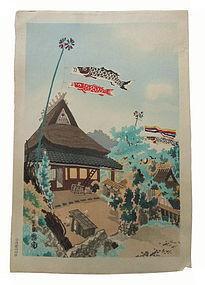 "Woodblock Print ""Kyoto Rakuhoken"" - Kun Pu"