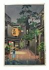 """Woodblock Print """"Kasurazuka View"""" by Tsuchiya Koitsu"""