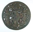 Indian Antique Copper Repousse Disc Depicting Krishna