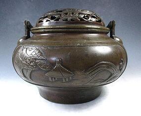 Antique Japanese Bronze Hand Warmer