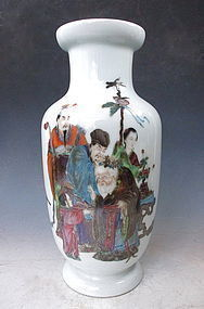 Chinese Famille Rose Porcelain Vase Depicting Immortals