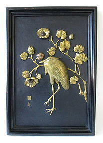 Vintage Chinese Framed Metal Picture Of Heron