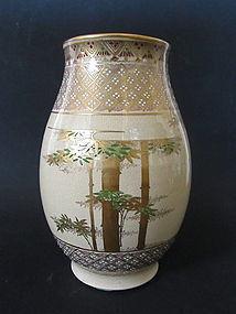 Japanese Satsuma Porcelain Vase With Bamboo Stalks