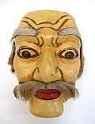 Vintage Balinese Topèng Tua Theatre Mask