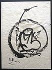 Japanese Zenga Ink Painting of Daruma in Enso