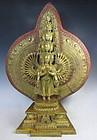 Tibetan Antique Gilded Multi Headed Avalokiteshvara