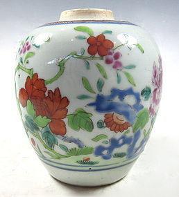 Antique Chinese Yongzheng Porcelain Vase