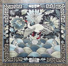 Antique Chinese Silk Rank Badge
