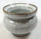 Antique Chinese Porcelain Guan Censer